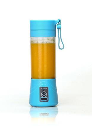 Фитнес-блендер Smart Juice Cup Fruits синий