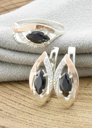 Серебряный набор с золотом  кольцо  + серьги  вставка чёрные ф...