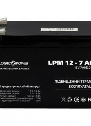 Батарея к ИБП LogicPower LPM 12В 7 Ач (3862)