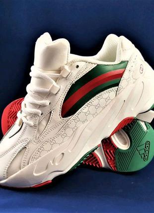 Adidas BOOST 700 GUCCI