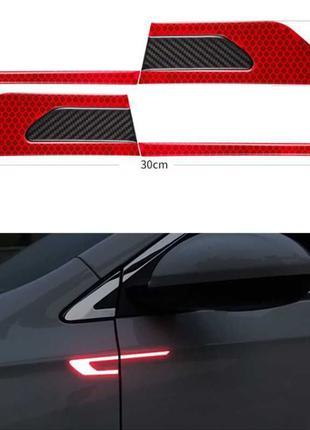 Рефлектор светоотражатель наклейка на авто машину