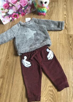 Тёплый демисезонный костюм/комплект