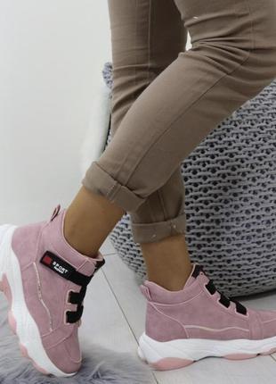 Новые шикарные женские весенние розовые ботинки сникерсы