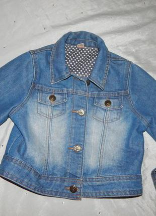 Куртка джинсовая модная стильная на девочку 7-8 лет 122-128см
