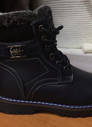 Зимние ботинки для мальчика,33-34рр