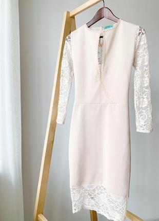 Нюдовое платье миди