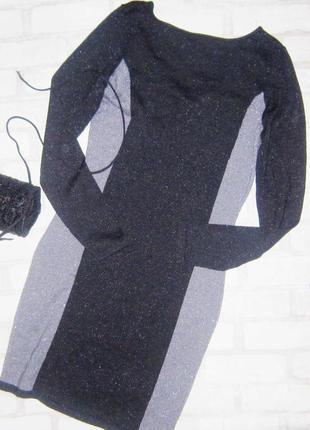 Платье силуэт с люрексной нитью