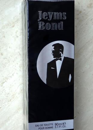 Чоловіча туалетна вода Jeyms Bond,90ml / Мужская туалетная вода п