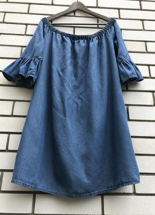Джинсовая блузка с открытыми плечами большого размера new look