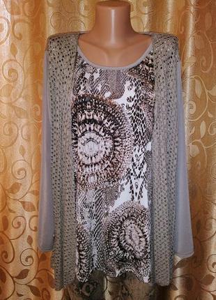 🌺🎀🌺красивая женская кофта, блузка, джемпер made in italy🔥🔥🔥