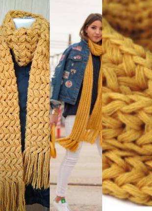 Модный жёлтый длинный шарф объёмной вязки палантин снуд