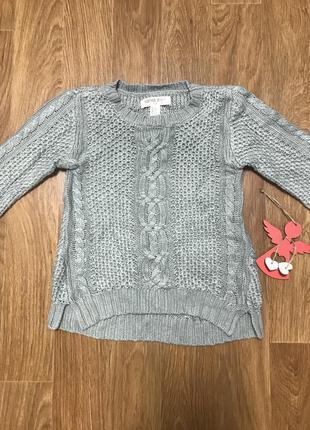 Кофта свитер вязанный с удлиненной спиной