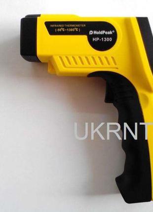 Пирометр / Лазерный термометр от -50 до +1300 °С