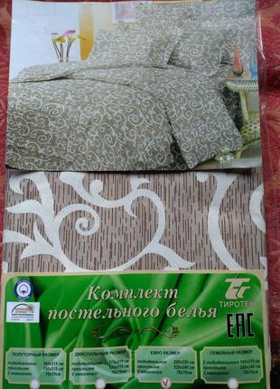 Постельное белье евро размер