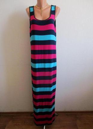 Длинное макси платье в пол из трикотажа tu