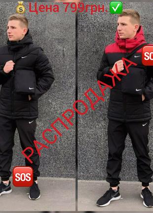 Комплект Супер Цена анорак куртка парка теплая -3...+16С +Подарок