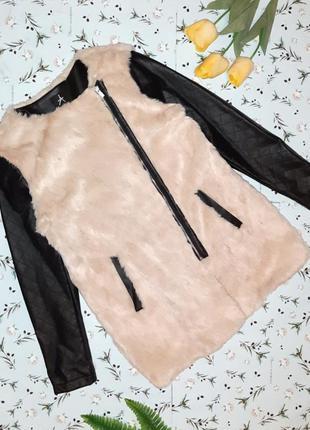 🎁1+1=3 меховая куртка шуба с кожаными рукавами косуха atmosphe...
