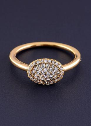 Кольцо 'xuping' фианит (позолота 18к) 0821380