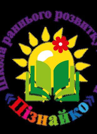 Логотипы, эмблемы