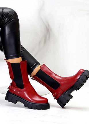 Женские ботинки-челси цвета марсал