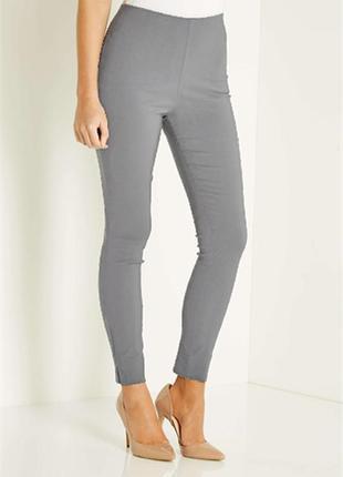 Идеальные еластичные брюки облегающие