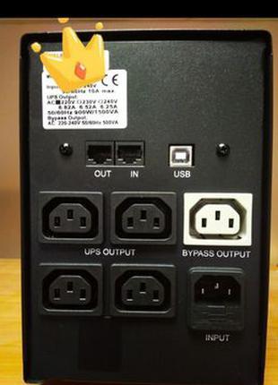 Источник бесперебойного питания Powercom BNT-1500AP