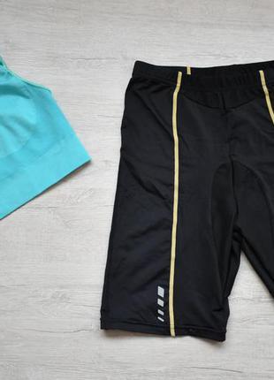 Компрессионные шорты skin compression crivit sports