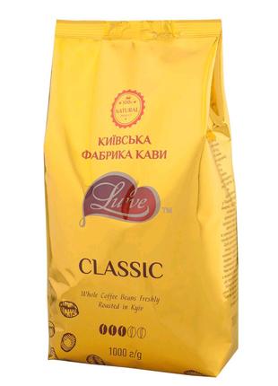 """Кофе в зёрнах """"Lu've CLASSIC""""☕"""
