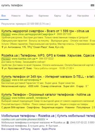 Реклама гугл: Настройка контекстной рекламы а Google Ads