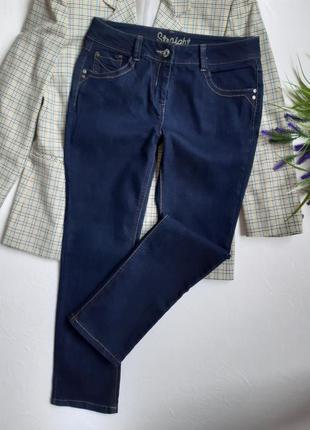 Базовые джинсы ровного кроя