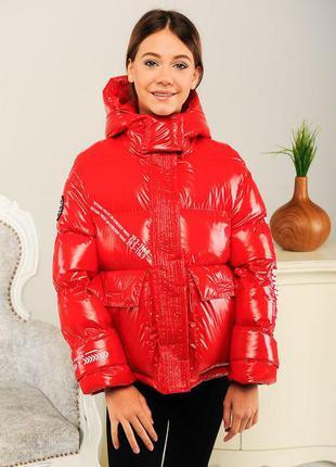 Куртка демисезонная на девочку модная красная качественная теп...