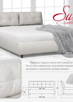 Стильные кровати с изголовьем тм Ortoland