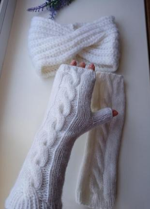 Комплект повязка чалма вязаная ангора митенки высокие перчатки...