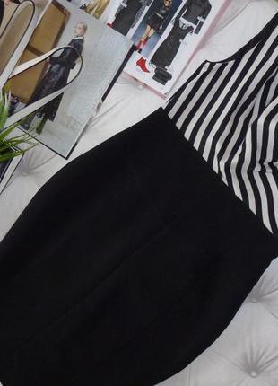 Плотное деловое платье