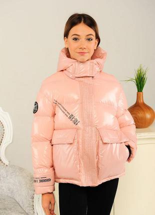 Куртка на девочку демисезонная с капюшоном розовая теплая каче...