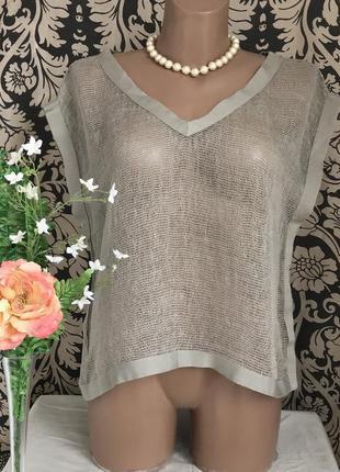 Vip ♥️😎♥️ дизайнерская хлопковая блузка annette gortz.