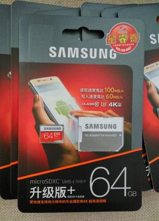 Карта памяти microSD 64GB Samsung EVO Plus Class 10 U3