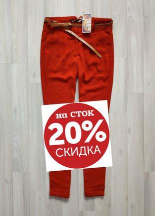 Красивые женские брюки с пояском от house размер s
