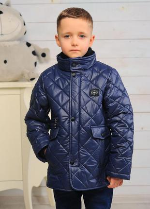 Куртка на мальчика демисезонная качественная стеганая синяя ст...