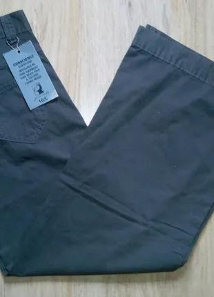 Женские брюки-юбка кюлоты штаны Go Vicinity
