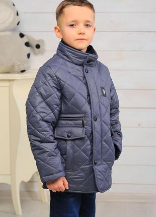 Куртка на мальчика демисезонная серая качественная стеганая ст...