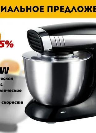 Тестомес Rainberg Кухонный комбайн миксер с металлической чашей 5