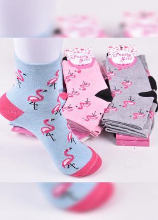 Набор из 12 пар носков. носки женские с рисунком cotton (арт. ...