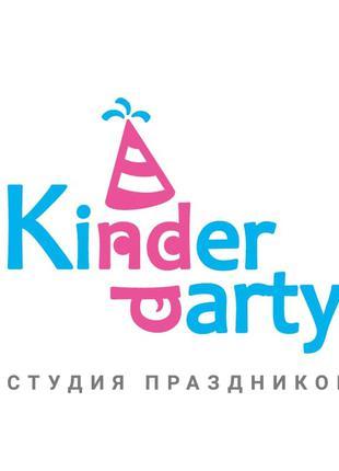 Аниматор, работа в Киеве