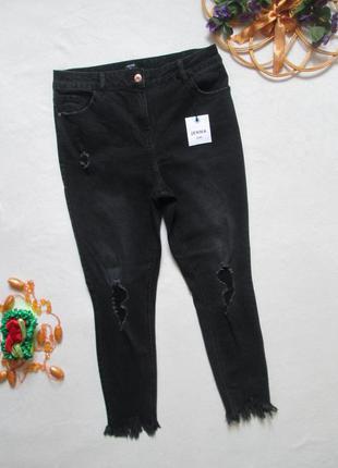 Мега крутые стрейчевые джинсы скинни с рваностями и необработа...