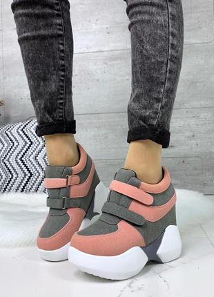 Стильные кроссовки на платформе, кроссовки на танкетке, серо р...