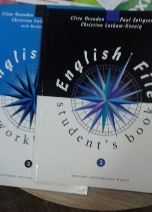Уцененные учебники для изучения  английского
