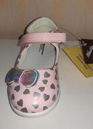 Туфли на девочку 21-26 р. weestep, розовые, сердечки