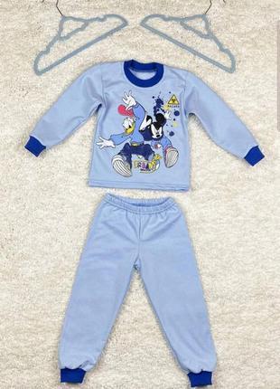 Пижамка для мальчика, 2 цвета