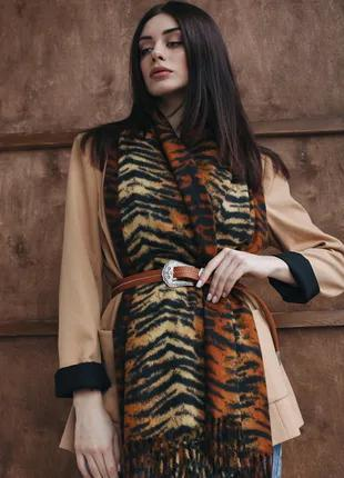 Палантин шарф тигровый